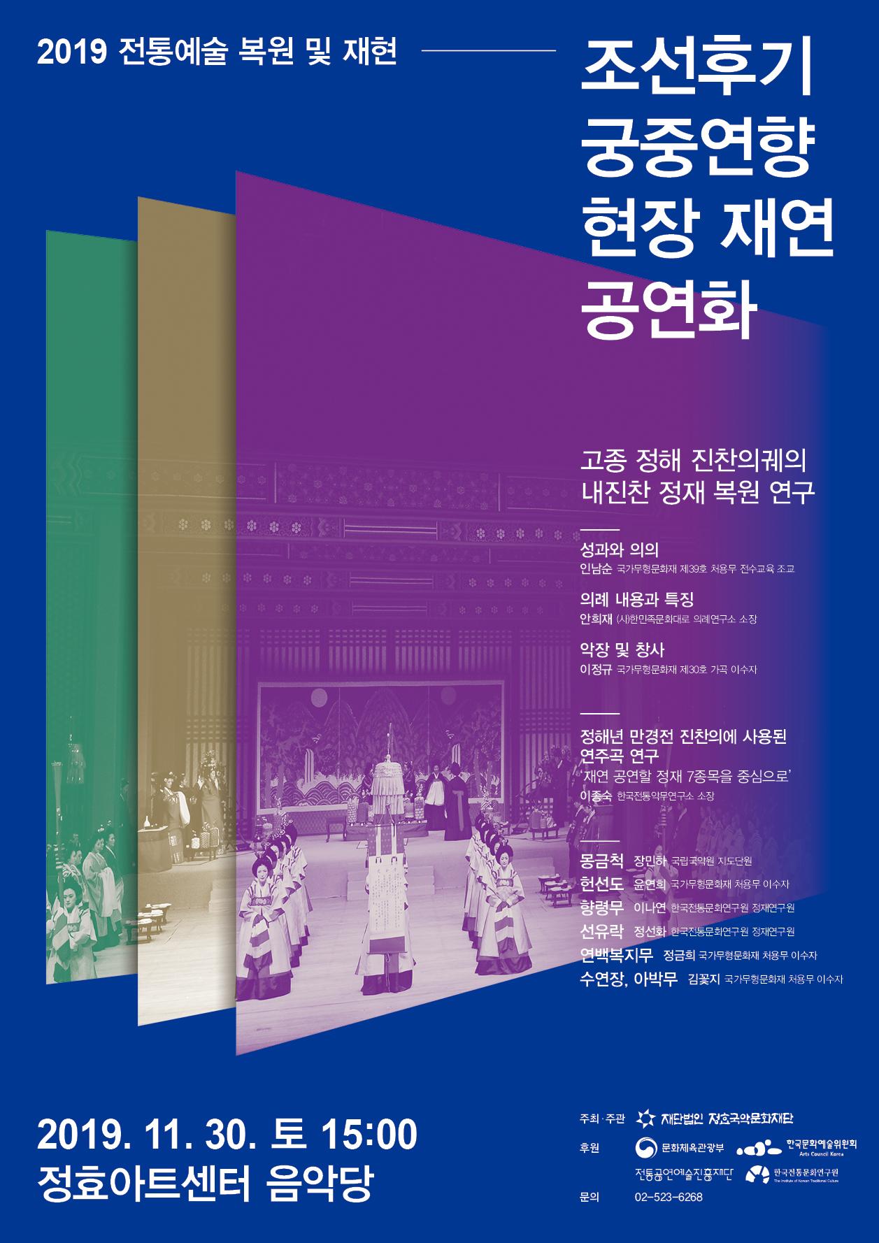 전통예술 복원 및 재현 포스터 인쇄.jpg